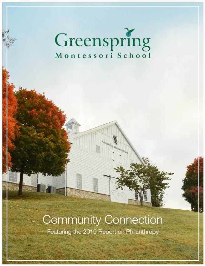 Fall 2019 Annual Report